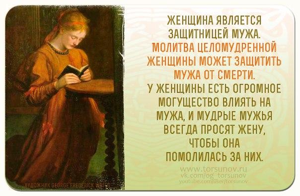 familii-muzhchin-pevtsov